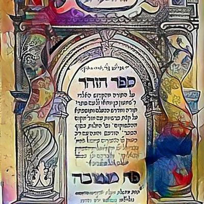 Cover art for Zohar Ammud Yomi: Sifra De Tzniuta 1-  2:176b Until Glory Of Glories