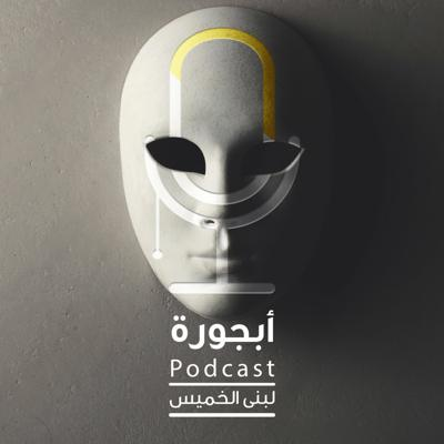 Cover art for شرارة
