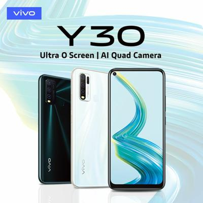 Cover art for Vivo's Hawa Hyath on 5G in South Africa