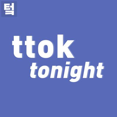 The TTok Tonight Podcast