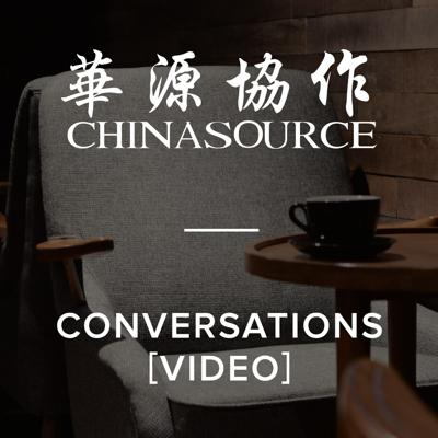 Chinasource Recently Added Resources