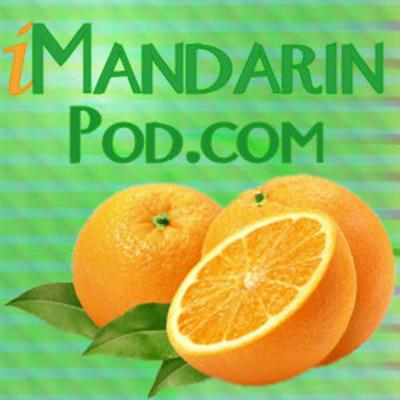iMandarinPod.com is designed to help people to improve their Chinese. We will provide podcasts on daily basis. In each podcast, we will introduce a topic about Chinese culture or what is happening today in China. We are teaching Chinese by introducing Chinese culture in a real circumstance; we are teaching you how to say and how to think in your daily life as a native Chinese does. We also provide private lessons or group lessons. Please visit www.iMandarinPod.com for more information. We will continue to improve and offer more services to serve different people at different levels. Stay tuned. Your reviews and feedbacks are very much appreciated! Thank you for your listening and enjoy!