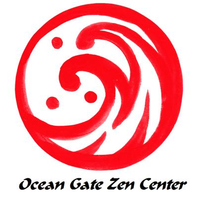 """""""Those who are Buddhas are always in samadhi, the state like the ocean."""" ~ Dogen Zenji"""