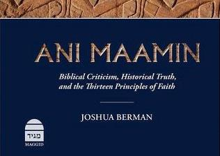 Cover art for Joshua Berman on Biblical Criticism and Historical Truth
