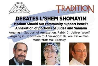 Cover art for Debates L'Shem Shomayim: Annexation