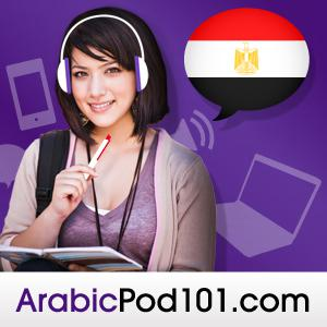 Learn Arabic with Free Podcasts Whether you are student or a seasoned speaker, our lessons offer something for everyone. We incorporate culture and current issues into each episode to give the most informative, both linguistically and culturally, podcasts possible.  For those of you with just the plane ride to prepare, check our survival phrase series at ArabicPod101.com. One of these phrases just might turn your trip into the best one ever!