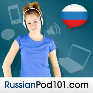 Learn Russian with Free Podcasts Whether you are student or a seasoned speaker, our lessons offer something for everyone. We incorporate culture and current issues into each episode to give the most informative, both linguistically and culturally, podcasts possible.  For those of you with just the plane ride to prepare, check our survival phrase series at RussianPod101.com. One of these phrases just might turn your trip into the best one ever!