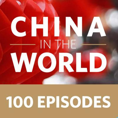 The Carnegie-Tsinghua China in the World podcast is a series of conversations between Director Paul Haenle and Chinese and international experts on China's foreign policy, China's international role, and China's relations with the world, brought to you from the Carnegie-Tsinghua Center located in Beijing, China.