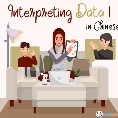 Cover art for Day 100: Interpreting data part 1, gain