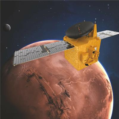 Cover art for A Mars Mission Begins, a Comet Exits, and the Future of Planetary Science