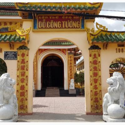 Cover art for Do Cong Tuong temple complex – a national relic site