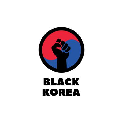 A fresh take on African American and Hip-Hop culture and how it has impacted Asia, specifically Korean culture. Covering current events, music and entertainment on a global scale. There's nothing like Black Korea anywhere on the internet! For advertising opportunities please email PodcastPartnerships@Studio71us.comWe wanna make the podcast even better, help us learn how we can: https://bit.ly/2EcYbu4