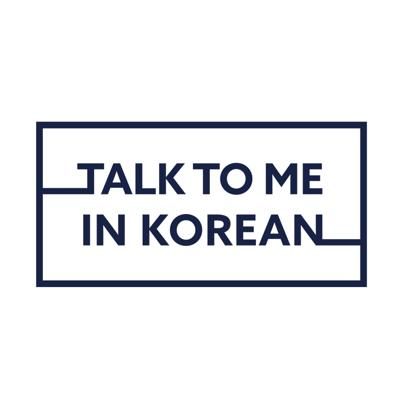 The key to learning Korean is how easy it is to stay motivated to learn the language. At TalkToMeInKorean.com, we provide free lessons, fun video shows, and a store section that will meet all your Korean learning needs.