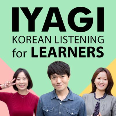 Improve your Korean listening comprehension and vocabulary by listening to natural conversations between native Korean speakers, provided for free by TalkToMeInKorean.com !  You can also find transcripts for the conversations on our site, http://www.talktomeinkorean.com